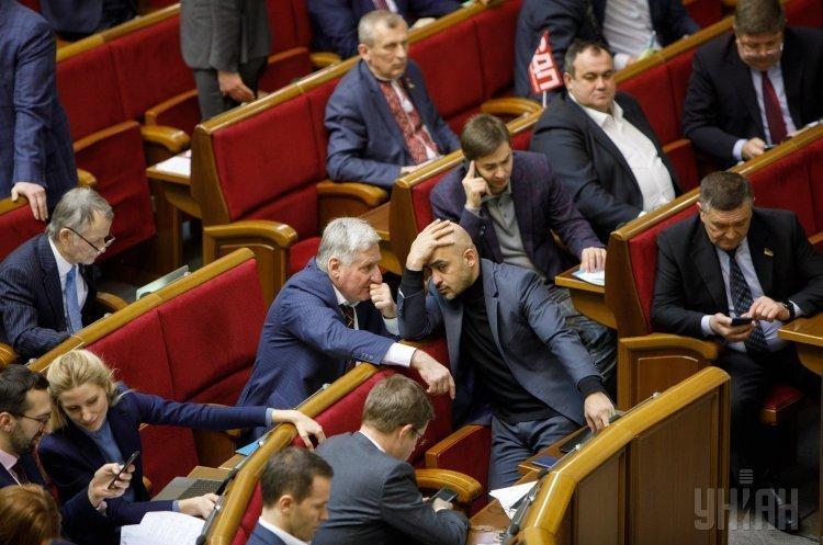 Верховна Рада відмовилась скасовувати е-декларування громадських активістів