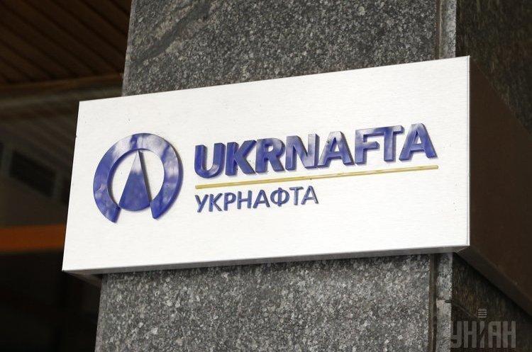 «Укрнафта» сплатила 300 млн грн податкового боргу