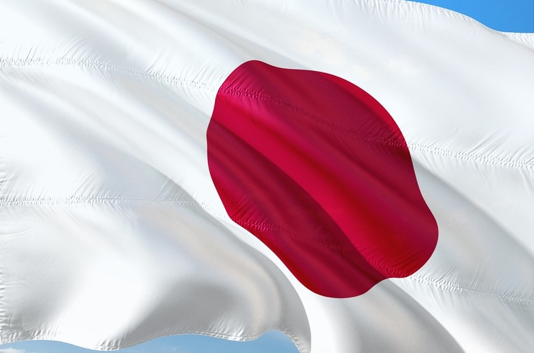 Японія рухається до легалізації ІСО