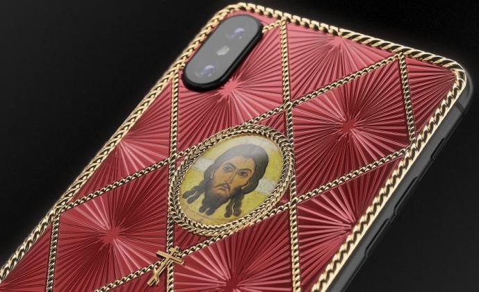 Росіяни прикрасили iPhone X до Великодня