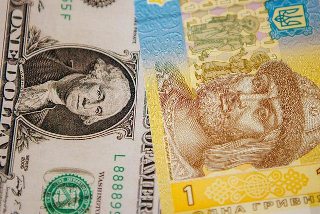 Курси валют на 10 квітня: гривня продовжила зміцнюватися відносно долара