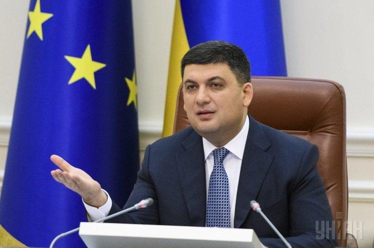 Уряд хоче створити координаційну раду з впровадження реформ у ПЕК