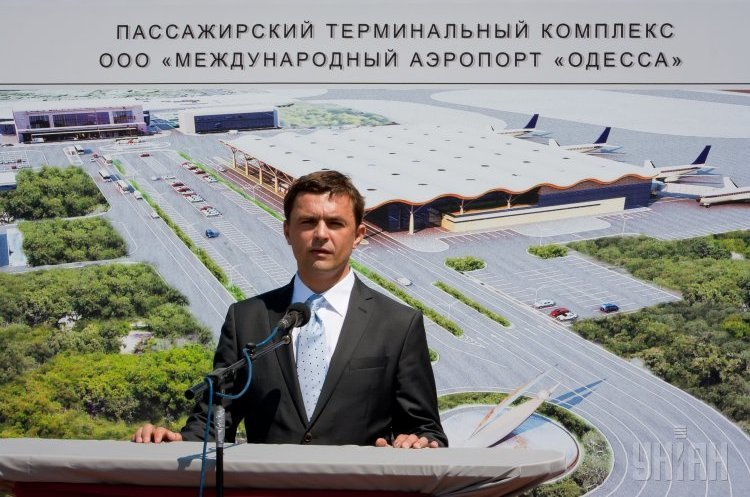 Нерухоме майно аеропорту Одеса арештовано та передано Нацагенції з повернення активів