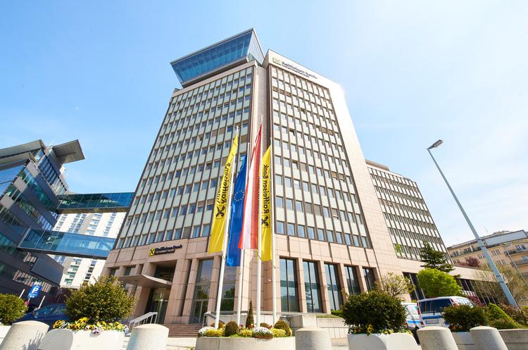 Raiffaisen Bank припинить працювати з компаніями, які потрапили під санкції США