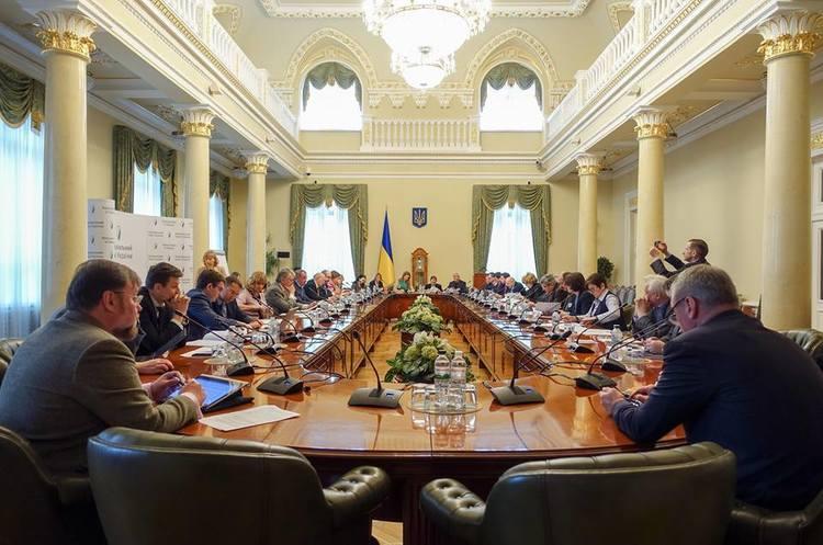 Вища експертна рада при раді НБУ закликала ВР ухвалити закон «Про валюту»