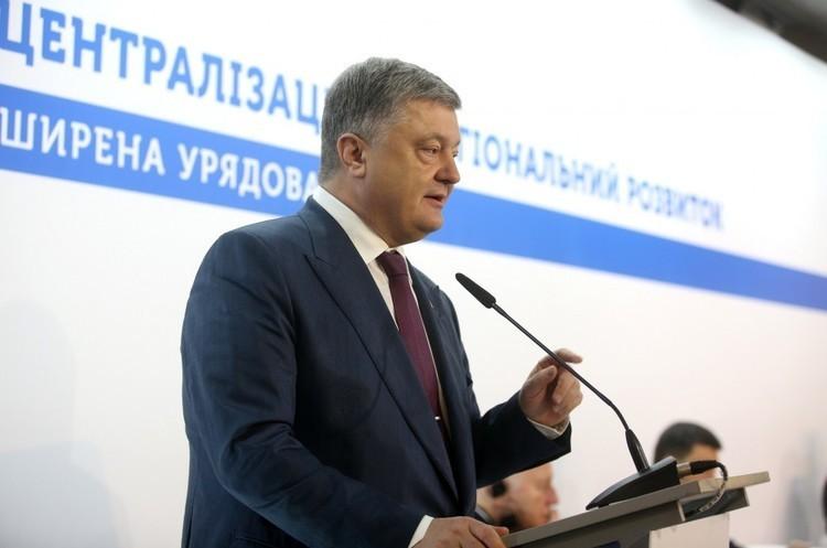 Порошенко пропонує Україні офіційно вийти з СНД