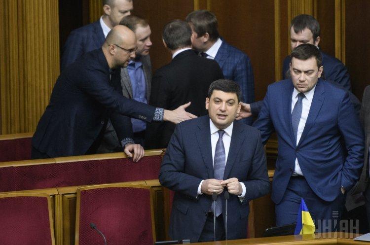 Уряд передав майнові права «Металіста» під управління Харківської ОДА