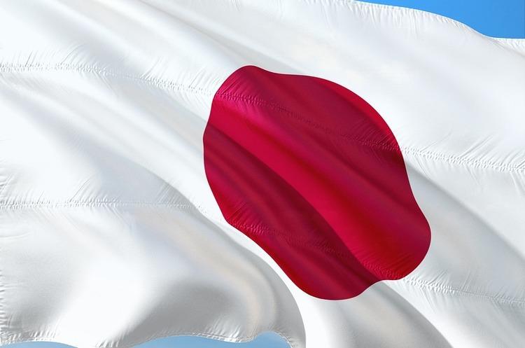 В Японії знайшли «майже нескінченне» родовище рідкоземельних металів