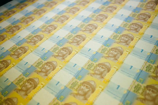 Курси валют на 13 квітня: долар зростає