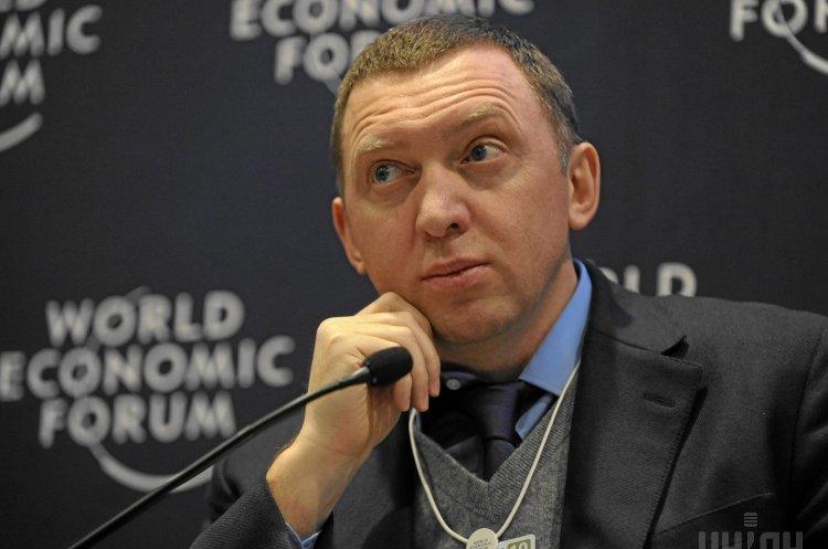 Через санкції акції компанії ДерипаскиUC Rusal впали до історичного мінімуму