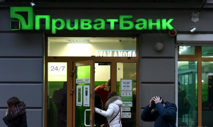 Коломойський прогнозує розгляд справи за позовом ПриватБанку до екс-власників не раніше 2020 року