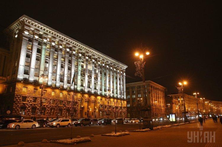 КМДА продовжила договір із «Київенерго»
