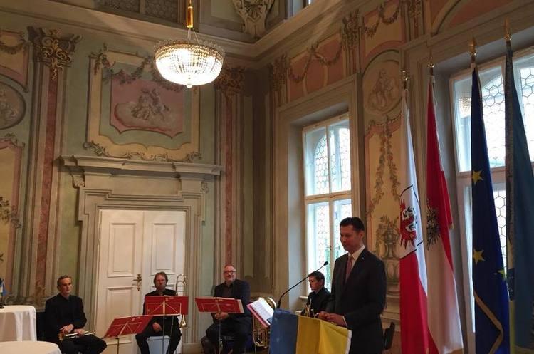 В австрійському Тіролі відкрили почесне консульство України