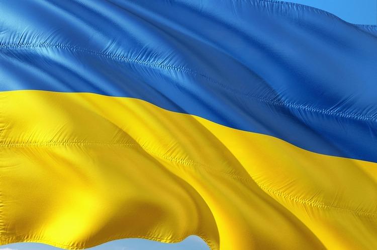 Fitch підтвердив довгостроковий рейтинг України «B-»