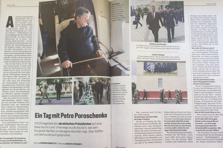 Порошенко пообіцяв, що Антикорупційний суд запрацює «можливо, уже в травні»