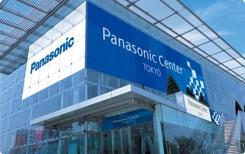 Panasonic очікує отримати на 12% більше прибутків завдяки продажу батарей для електрокарів
