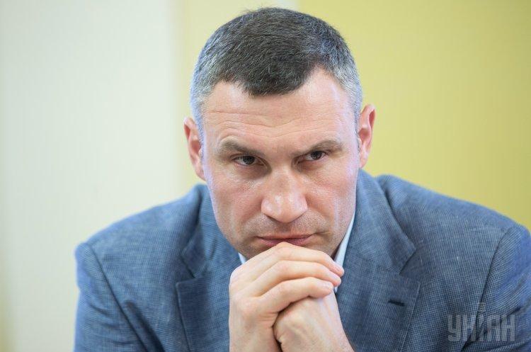 Уряд збільшив оклад мера Києва