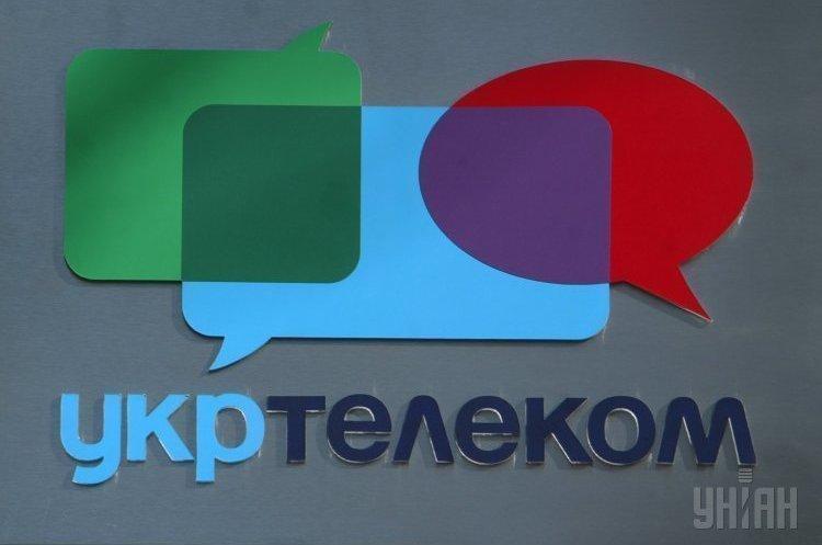 «Укртелеком» планує залучити 3,2 млрд грн державних коштів на інтернет в селах