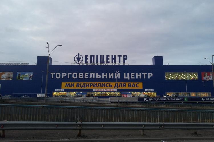 АМКУ дав дозвіл «Епіцентру К» родини Герег купити нафтобазу ОККО (ОНОВЛЕНО)