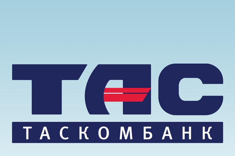 «ТАСкомбанк» має намір затвердити поглинання «ВіЕс Банку» найближчим часом