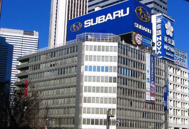 В офісі Subaru в Токіо пройшли обшуки, компанію підозрюють у фальсфікаціях