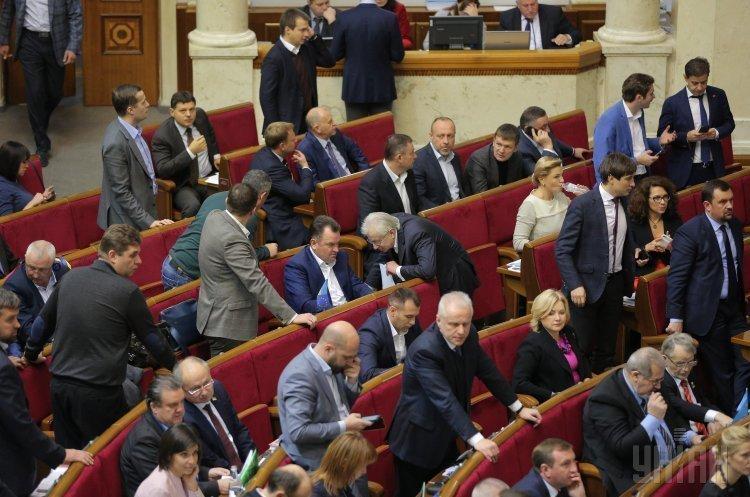 Рада підтримала проект закону «Про валюту» у першому читанні