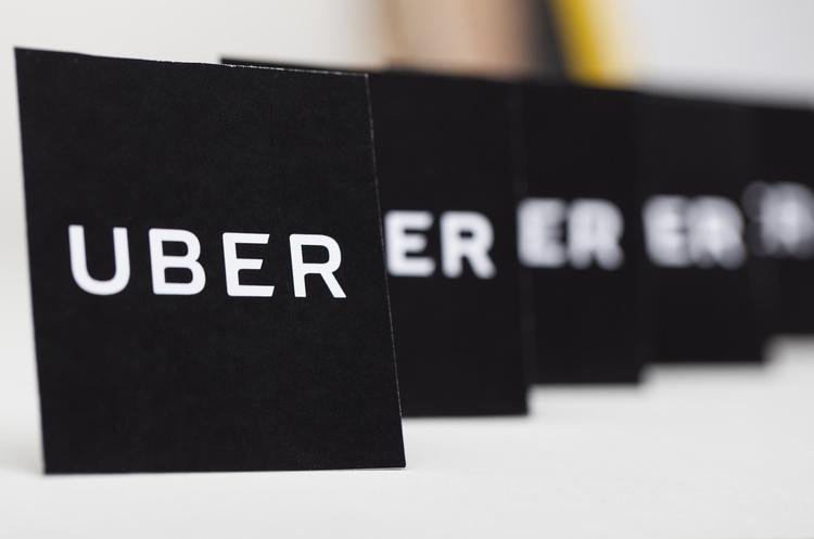 Uber отримала значні прибутки в І кварталі, компанію оцінили в $62 млрд