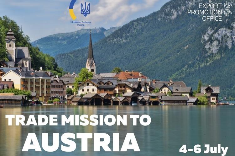 МЕРТ запрошує український бізнес у торгову місію до Австрії