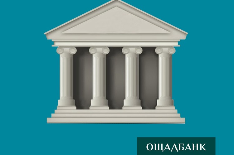 Чакрабарті: ЄБРР увійде вкапітал «Ощадбанку» до кінця року
