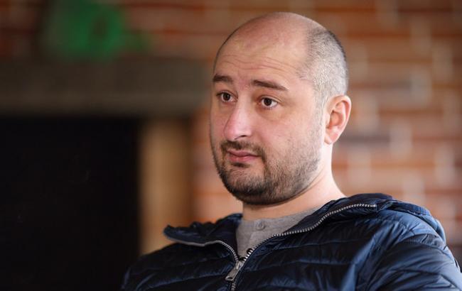 Кров була справжня, а в морзі довелося вдавати мертвого: Бабченко – про деталі спецоперації СБУ (ОНОВЛЮЄТЬСЯ)