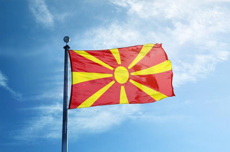 У столиці Македонії відбулися протести проти зміни назви країни