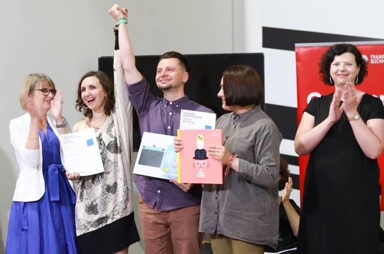 На «Книжковому арсеналі» визначили переможців конкурсу на найкращий дизайн книжок