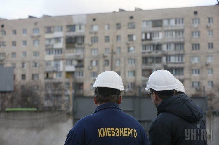 Заборгованість «Київенерго» перед НАК «Нафтогаз» – близько 4,8 млрд грн