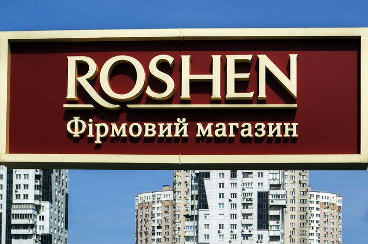Roshen у I кварталі збільшила експорт до ЄС на 22%