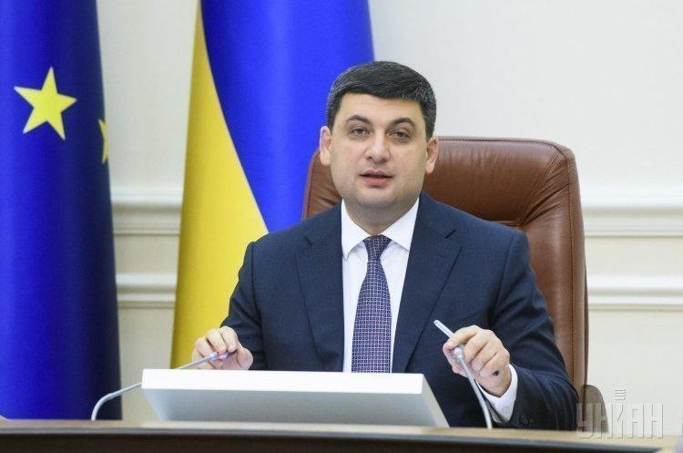 В Україні створено 705 об'єднаних громад – Гройсман
