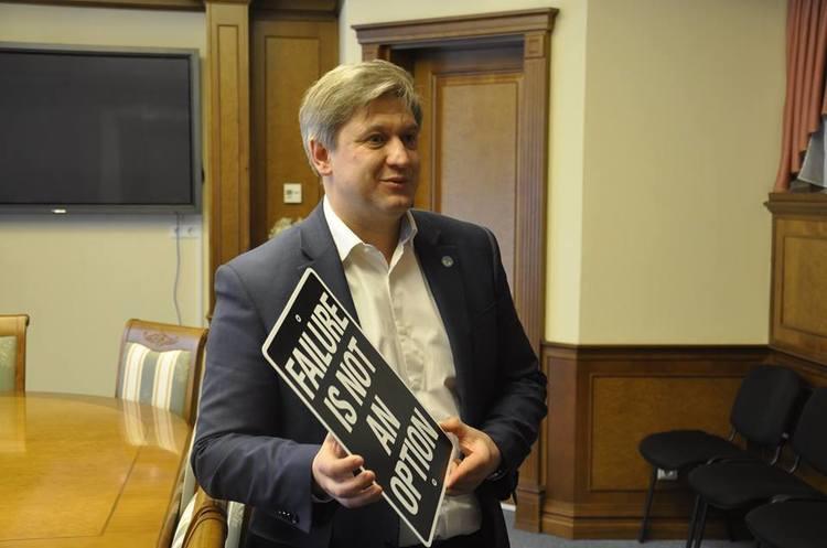 Гройсман підписав подання до ВР на звільнення Данилюка