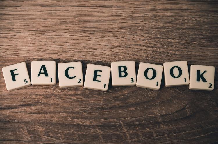 Facebook випадково оприлюднив приховані записи своїх користувачів