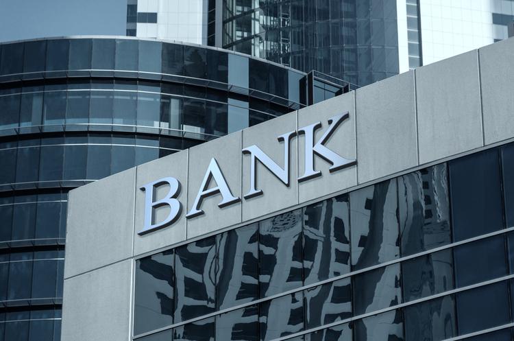 Рівень довіри українців до банків минулого року впав майже втричі
