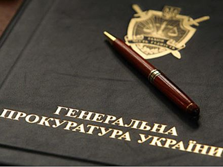 ГПУ розпочала досудове розслідування щодо неправомірних дій нардепа Мураєва
