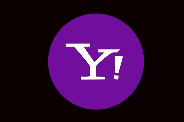 Прощавай Yahoo Messenger: компанія закриває месенджер і пропонує користувачам новий сервіс Squirrel