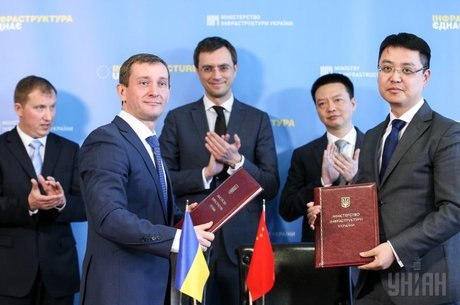 Одним шляхом: чи є перспективи у двостороннього співробітництва України з Китаєм