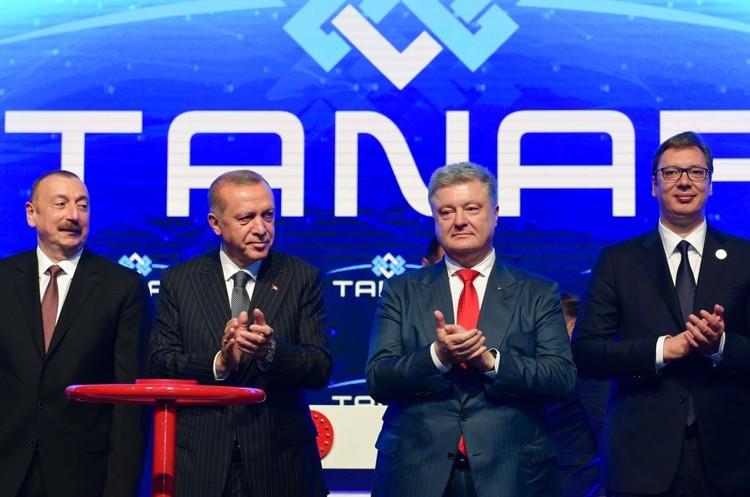 У Туреччині запустили газопровід TANAP, який з'єднає Азербайджан і Європу