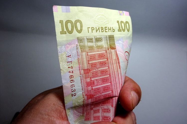 Курси валют на 14 червня: Нацбанк послабив гривню
