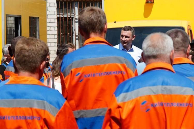 НКРЕКП видала ліцензію на тепло- та енергопостачання «Київтеплоенерго»
