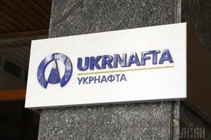 «Укранафта» через податкові борги не виплатить дивіденди за 2017 рік