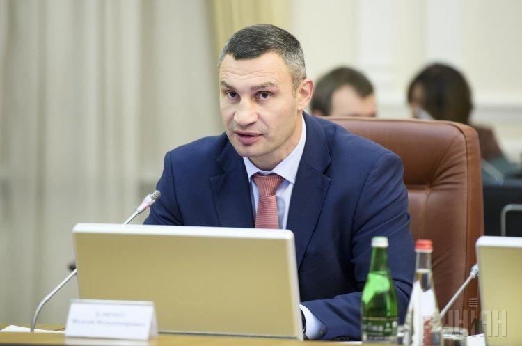 Кличко пропонує «Нафтогазу» вирішувати суперечку щодо боргів «Київенерго» у суді