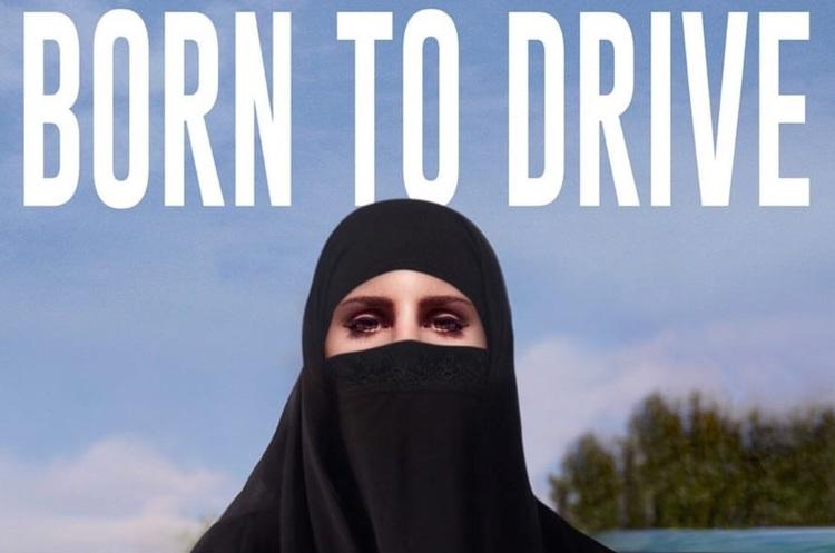 Жінка за кермом: завдяки нововведенню Саудівська Аравія збільшить ВВП на $90 млрд – Bloomberg