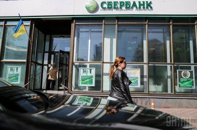 Білоруський банк вдруге намагається купити українську«дочку» Сбєрбанку Росії