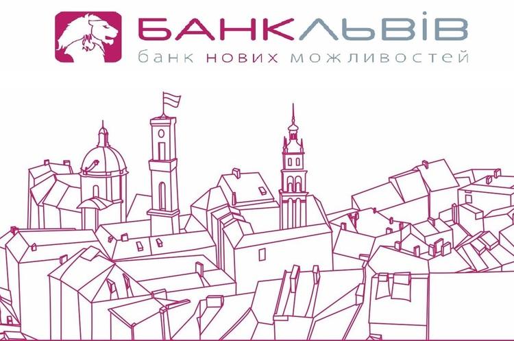 Швейцарська компанія викупить 51% акцій українського банку