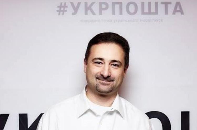 Кабмін затвердив Смілянського на посаду гендиректора «Укрпошти»